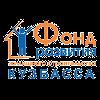 Фонд развития жилищного строительства Кузбасса
